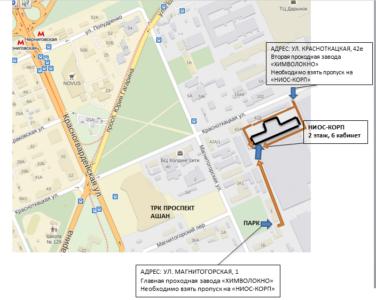Схема проезда и прохода по территории к нам в офис