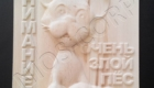 Фрезерная резка. Фрезеровка Киев. 3D фрезеровка. ЧПУ фрезеровка. Фрезерная резка на ЧПУ | NIOS.com.ua