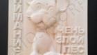 Фрезерная резка. Фрезеровка Киев. 3D фрезеровка. ЧПУ фрезеровка. Фрезерная резка на ЧПУ   NIOS.com.ua