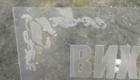 Фрезерная резка акрила. Фрезеровка акрила Киев. 3D фрезеровка акрила. ЧПУ фрезеровка акрила. Фрезерная резка акрила на ЧПУ. Резка дерева, фанеры, МДФ, акрила | NIOS.com.ua