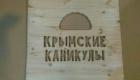 Фрезерная резка фанеры. Фрезеровка фанеры Киев | NIOS.com.ua